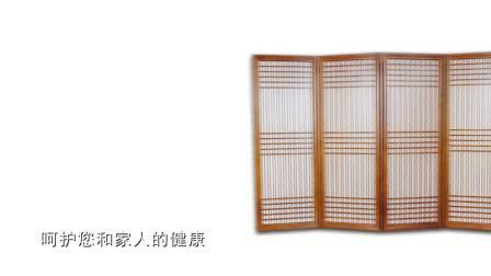 069杉桐实木屏风3折4折屏风折叠式屏风客厅隔断实木家具