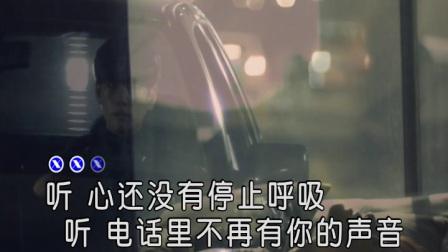 唐唐 - 十字路口|壹字唱片KTV新歌推荐