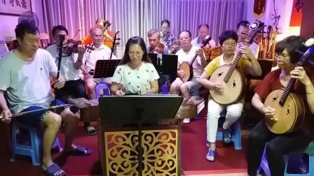 广东音乐《喜开镰》北京街民乐社演奏,双喜乐苑,摄影英子
