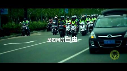 《大丰》MV-大丰汽车摩托车协会