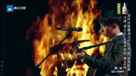 《中国新歌声》中最好听的一首歌, 感觉真是太棒了