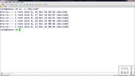 Linux(centos)-分区的格式化