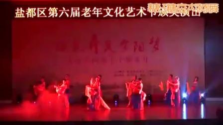 永唱中国梦