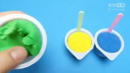 培乐多胡萝卜小海豚迷你橡皮玩具藏在彩泥杯底