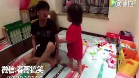爸爸假装晕倒,想看看女儿作何反应。结果……让我的眼泪流下来