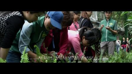 华侨城湿地自然学校志愿服务队