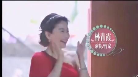 看偶像来了, 林青霞和赵雅芝出场谁更美, 说实话!
