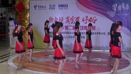粤舞青春 -广东IPTV第二届广场舞大赛茂名市茂南区赛区《格桑拉》茂名低山舞蹈队
