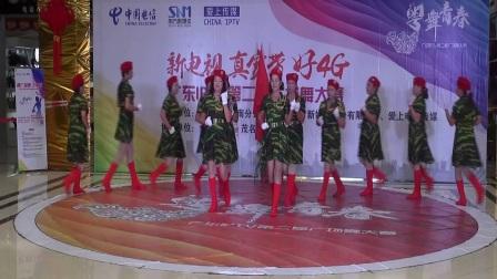 粤舞青春 -广东IPTV第二届广场舞大赛茂名市茂南区赛区《太想念》园子坡村委舞蹈队