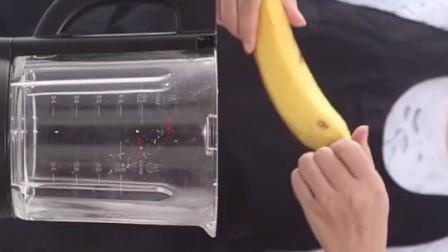 香蕉奶昔制作