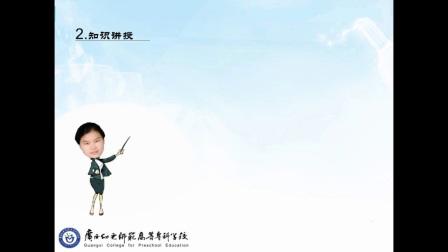 """三招""""赶跑""""幼儿不良情绪.mp4"""