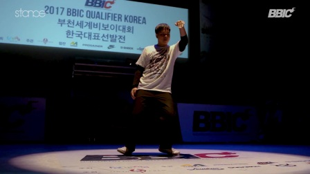 Hozin – 2017 BBIC QUALIFIER KOREA