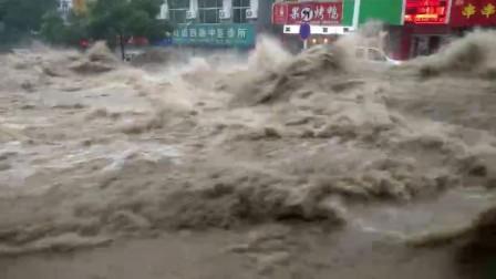 陕西省 榆林市 特大暴雨