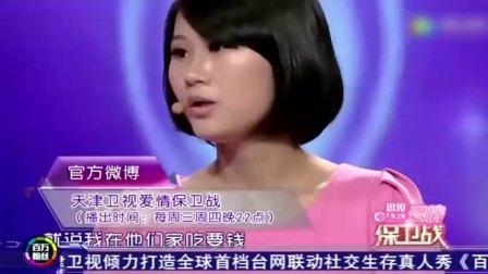 涂磊调教男嘉宾,母亲听不下去蹦上舞台与涂磊骂的底朝天_0016