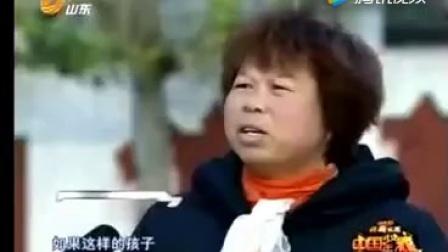6岁小男孩与清华才子较量:易经詹算命取名择风水八卦中医