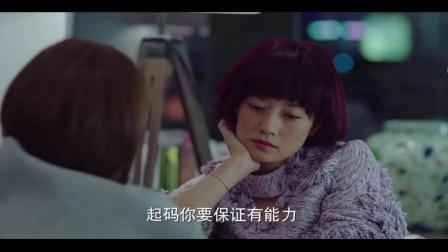 我的前半生剧情分集介绍 我的前半生凌玲结局和陈俊生离婚