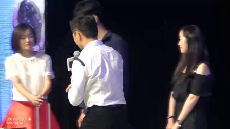 20170722吴奇隆第五届皇冠熊猫节【角度2】
