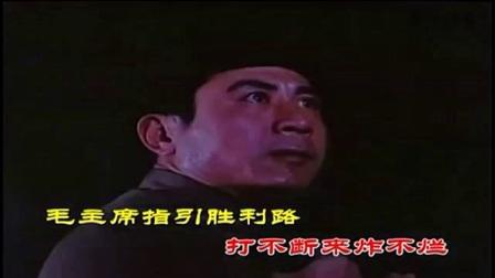 电影《激战无名川》插曲:04铁道兵意志坚