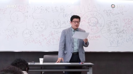 윤홍식의 '화엄경 강의' 64 : 尹泓植讲的《华严经》 64