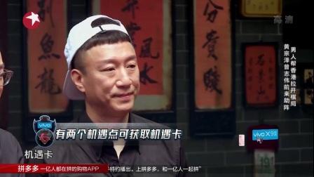罗志祥黄宗泽湿身嗨歌 20170723