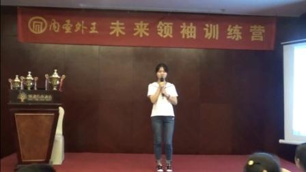 杭州青少年口才训练3