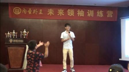 杭州青少年口才训练2