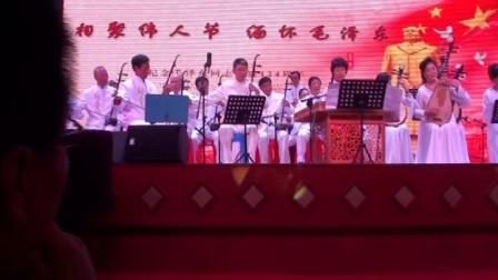 乐器合奏《缅怀毛泽东》