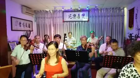 广东音乐《得胜令》北京街乐社,双喜乐苑,摄影英子