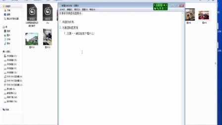 《124》3dmax教程谷建西安3dmax学习班3dmax编辑网格快捷键