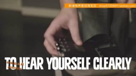 新浦电声 PreSonus HP2 个人便携耳机放大器 舞台个人耳机监