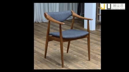创意生活    给大家带来一些经典的实木椅