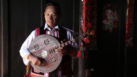 云南红河州石屏县曲左村三道红彝族的四弦大师