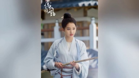 影视女明星关晓彤剧照美图欣赏MV: 《安洁西公主》