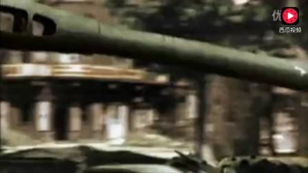 攻克柏林之战——苏军、德军激烈交火, 真实的士兵中弹牺牲过程……