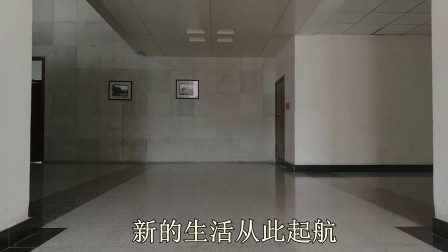 唯梦初醒--(辽宁科技大学2016级软件工程2班)微电影