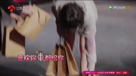 吴昕遭哄笑, 潘玮柏挺身而出, 结局却有点尴尬?