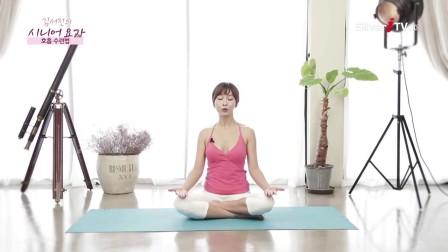 瑜伽锻炼小常识 训练优美形体提升个人气质