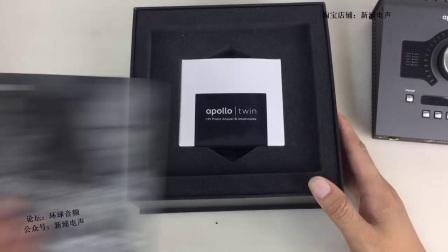 新浦电声 UA Apollo TWIN MKII Quad 2进6出雷电音频接口阿波