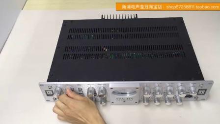 新浦电声 艾威隆 Avalon VT737SP VT 737SP 话筒放大器 话放
