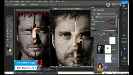 PS教程:超酷人物电影海报 下(51RGB在线教育)