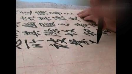 哈尔滨优秀书法教师金力臣书法临摹和创作并展示书法作品的视频