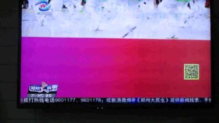 郑州电视台:寻找广场舞女王