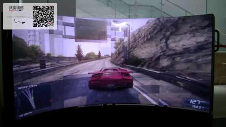 体验超酷的VOFRID裸眼沉浸式的赛车游戏模拟器