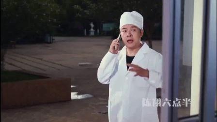 陈翔六点半:闺蜜要结婚,只送6块钱彩礼,就这