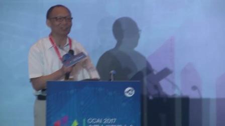 CCAI 2017人工智能大会:中国工程院院士李德毅致辞
