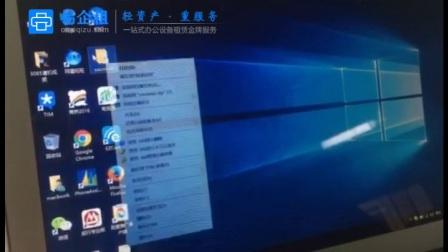 如何扫描文件到电脑上 施乐3065如何扫描文件到电脑?