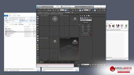 MaxToMaya - How To Install
