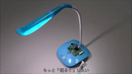(日本語) NX1 - VR Lamp