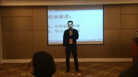 杭州演讲口才训练16