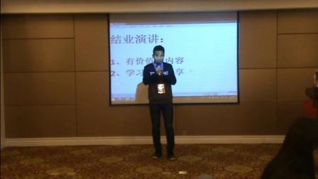杭州演讲口才训练17
